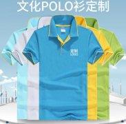 <b>成都文化衫厂解析网上文化衫定做的注意事项你知道有哪些?</b>