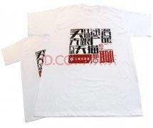 <b>成都文化衫定做厂解析采购成都文化衫应该注意哪些?</b>